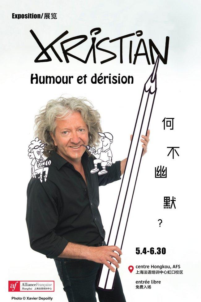 Exposition Kristian-Humour-et-de´rision AF Shanghai
