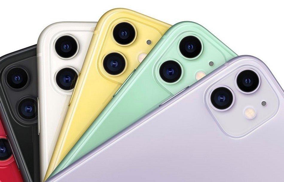 iphone 11 a