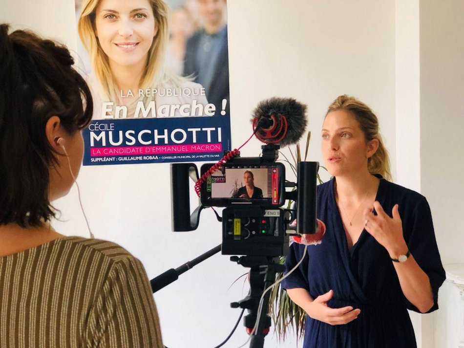 Cécile MUSCHOTTI